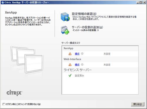 XEN_03.png