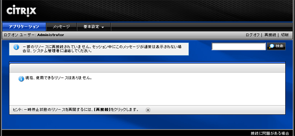 XEN_05.png