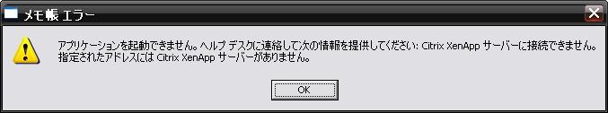 XEN_09.jpg